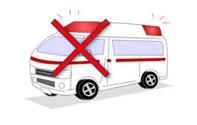 安全確認済 救急車必要なし