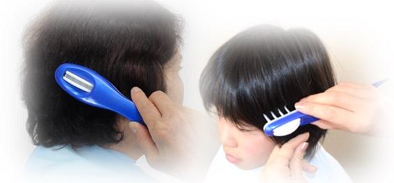 自分、子供、孫と、三代でサローネを使用しヘアカットしています。
